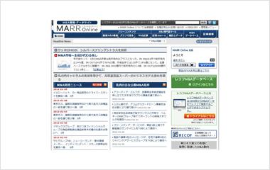 会員制M&A情報サイト「MARR Online」