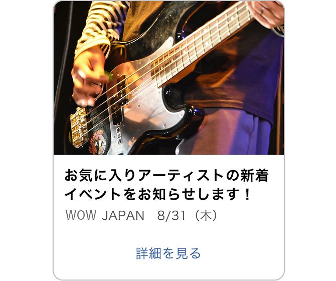 LINE配信例_エンタメ