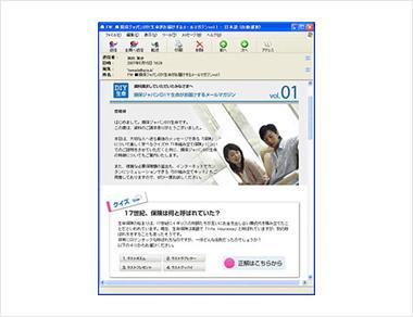 クイズがメインのHTMLメールでお客様の興味を喚起、着実に成果が