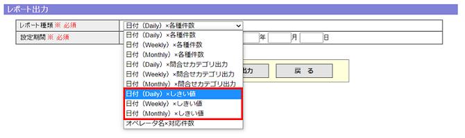 返信所要時間集計_sp1