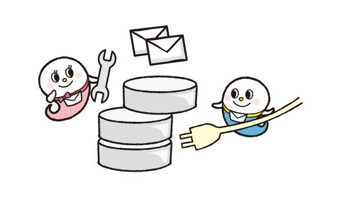 メール配信システムWEBCAS e-mailのSaaS版は、クラウドサービスでありながら、各企業様の運用に合わせた様々なカスタマイズが可能です。物理的に離れた場所にある複数のデータベースや他システムとも柔軟に連携し、効果的なメールマーケティング基盤を構築できます