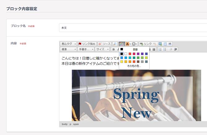 管理画面のUI/UX改善_02