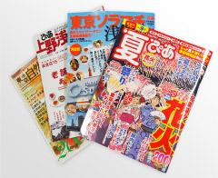 レジャー、エンタテインメント、グルメ分野のムック、雑誌、書籍を発刊