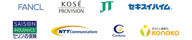 メルマガ制作支援サービス導入企業ロゴ