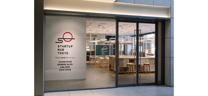 Startup Hub Tokyo
