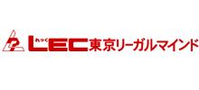 株式会社東京リーガルマインド