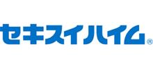 茨城セキスイハイム株式会社