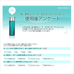 日本メナード化粧品様