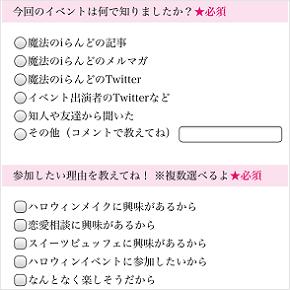 KADOKAWAアスキーメディアワークス様フォーム