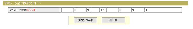 ユーザ認証② (SP)