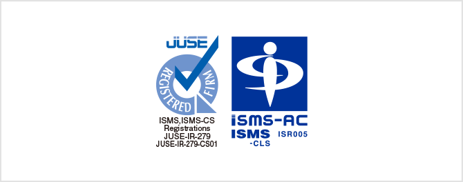 ISMS(ISO/IEC27001)