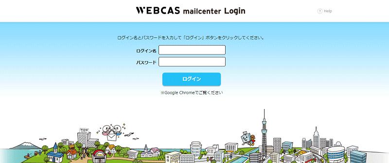 ユーザ認証_pc