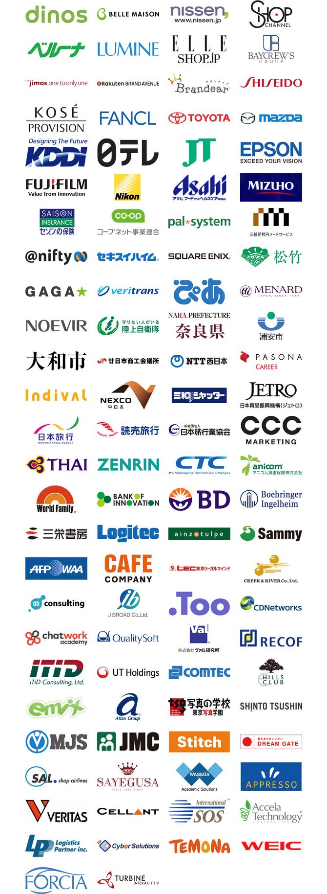 WEBCAS導入企業ロゴ