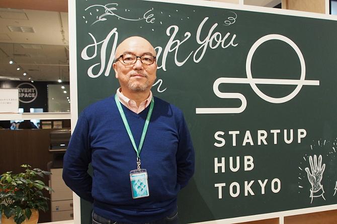 Startup Hub Tokyo運営統括マネージャー 小野 修様