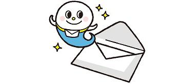 届く君とメール