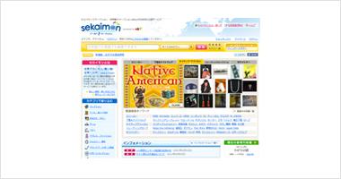 世界最大のオークションeBayが日本語で気軽に楽しめるサイト「セカイモン」
