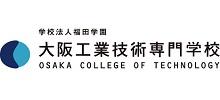 大阪工業技術専門学校様ロゴ