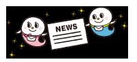 https://webcas.azia.jp/wp/wp-content/uploads/bg_h1_s-2.png