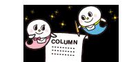 https://webcas.azia.jp/wp/wp-content/uploads/bg_h1_s-3.png