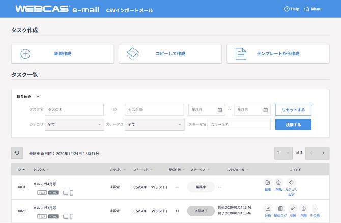 管理画面のUI/UX改善_01