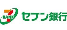 セブン銀行ロゴ(W220×H100)