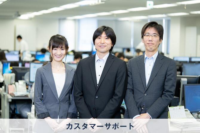 お客様相談室_カスタマーサポート