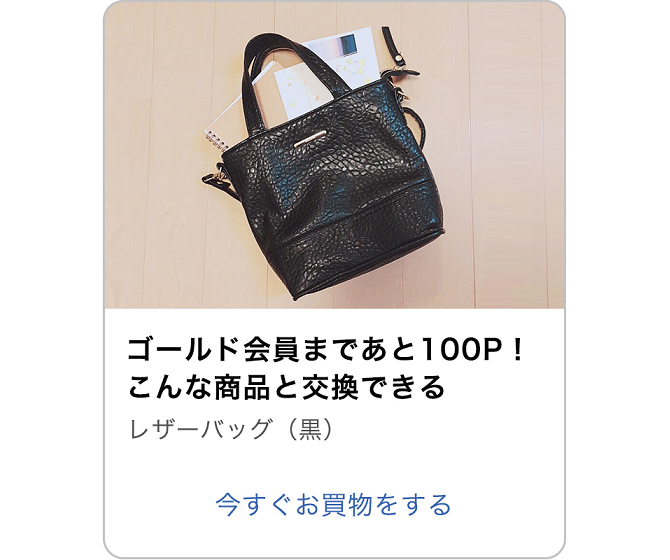 LINE配信例_カード会社