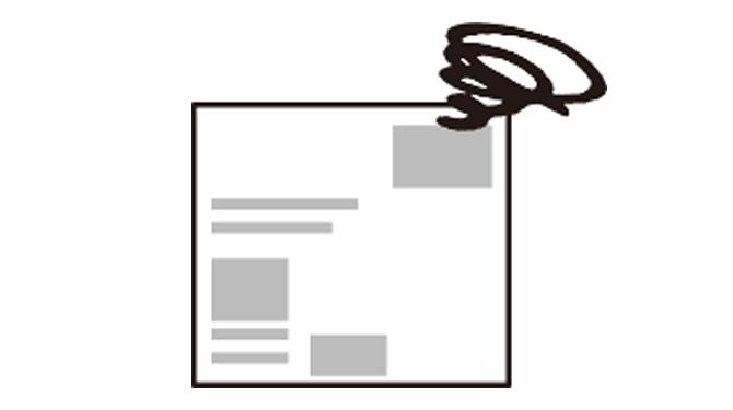 崩れて表示されているHTML