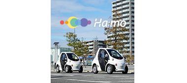 次世代交通システムHa:mo