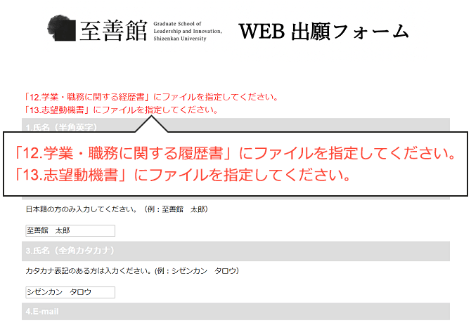 WEBCASファイルアップロード機能(アラート表示)