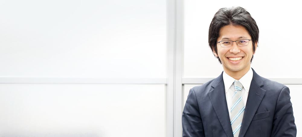 コンサルティング営業部 リーダー 須藤 恒 ko Sudou