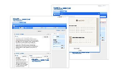スマホ/PC自動最適化HTMLメール作成ツール「SMO for WEB CAS」