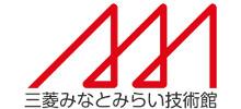 三菱みなとみらい技術館ロゴ