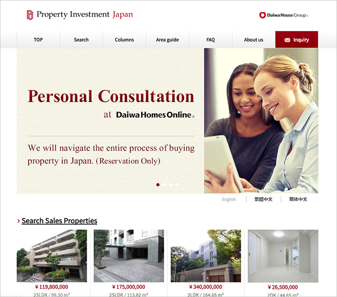 外国人向け不動産サイト 「Property Investment Japan」